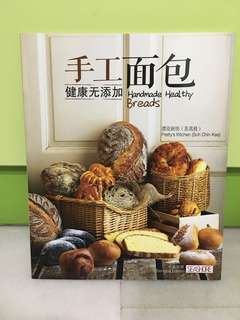 Handmade Healthy Breads