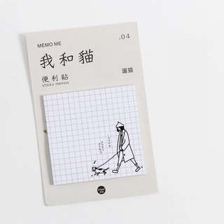 [SN] Cat Illustration Sticky Notes: Walking