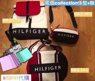 Tommy Hilfiger  各款