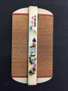 Vintage Chinese Style Comb-Bi篦 中国制造常州名篦