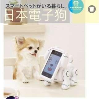 超新日本電子狗