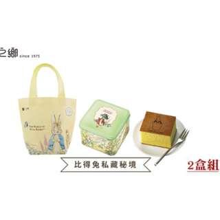 一之鄉-比得兔系列-班傑明小提袋禮品包(2盒一組)