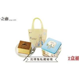一之鄉-比得兔系列-比得小提袋禮品包(2盒一組)