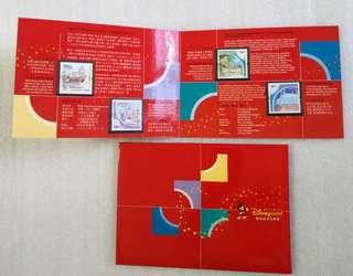 2003年 紀念香港迪士尼樂園動土 郵票套摺