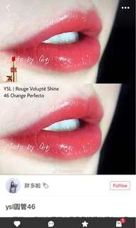 Ysl lipstick 416