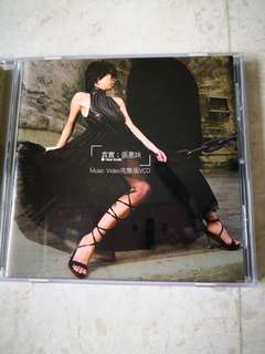 Chinese Music video CD 张慧妹妹真实