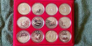 Singapore Mint 1st Lunar Silver Coin Set