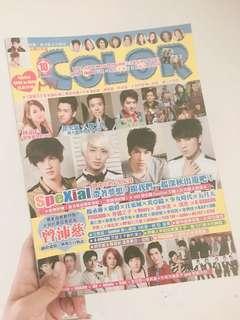 🚚 Color雜誌