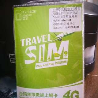 遠傳台灣無限上網卡