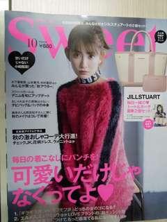 日本雜誌Sweet 10月號