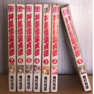 神风怪盗贞德 Vol 1-7