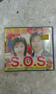 J-Dorama Strawberry On the Shortcake (8 VCD) Chinese Sub