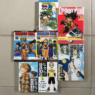 Dragon Ball Hikaru no Go The Prince of Tennis Perfect Edition manga comic