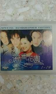 Meteor Garden VCD Original Special Autographed Edition