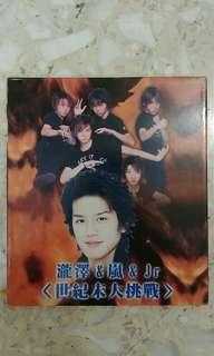 Hideaki Takizawa & Arashi & Jr. Gakibara show Original