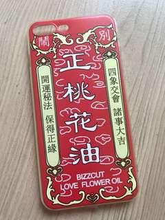 招桃花手機殼 iPhone 7 Plus case.