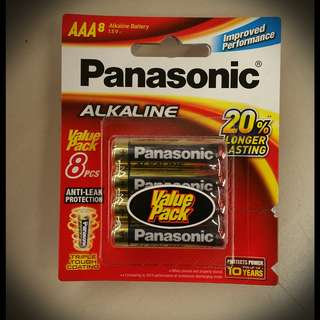 [SALE] Panasonic 8× AAA Alkaline Battery #2