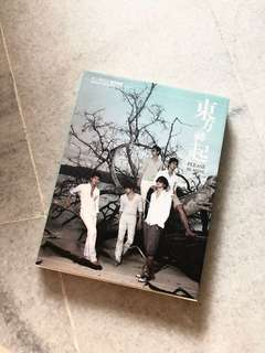 TVXQ Please Be Mine Photobook