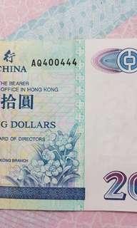 中銀20圓AQ400444