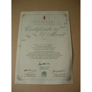 1997公益金香港區百萬行證書一張