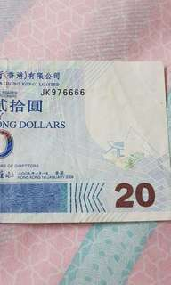 中銀20圓JK976666