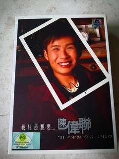 Chinese Music video CD