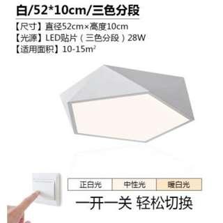 LED Light Room Light
