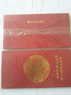 8 pcs *Barclays* Red Packet / Ang Pow / Hong Bao / Ang Pao
