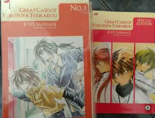Ryo Saenagi - Great Cases of Yorozuya Toukaido 1-9 End + Spesial