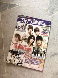 TVXQ Chinese Magazine