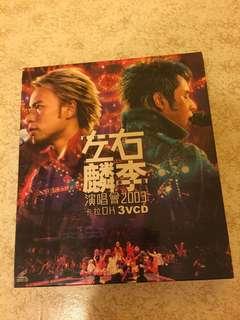 左麟右李2003演唱會3 VCD