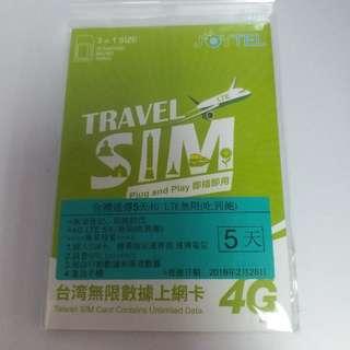 台灣遠傳5天 全程 4G 冇限速 上網卡