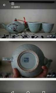 文革紅梅龍泉青瓷+青瓷!米通!杯4隻
