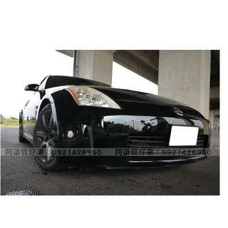 2005年-日產-350Z(開敞篷.當帥哥)『輕鬆低月付』怎麼輕鬆貸.讓我來幫你!