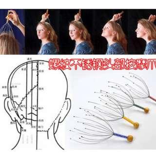 New Head Neck Scalp Massager Stress Release Tool