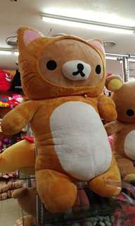 Giant Rilakkuma with Tiger cover