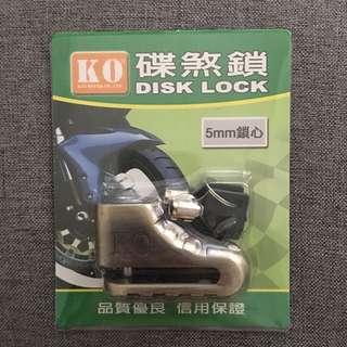 KO-105古銅大機車碟煞鎖