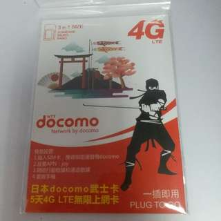 Docomo 武士日本 5天 無限上網卡