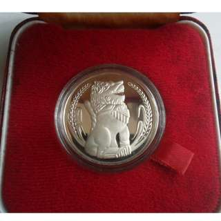1980 Singapore $1 Stylised Lion Silver Proof Coin