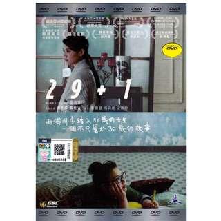 (#tradesokay) 29 + 1 Movie DVD