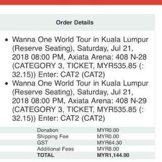 WTS WANNA ONE ONE:THE WORLD CONCERT TICKETS
