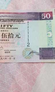 滙豐50圓AT211112