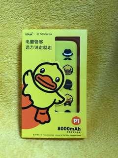 b.duck 充電寶
