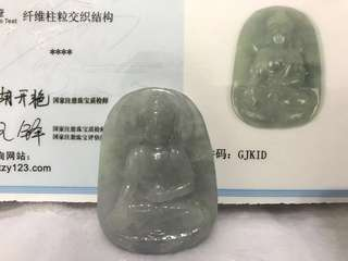 Natural Jadeite Myanmar Jade Medicine Buddha 天然缅甸玉A货翡翠紫罗兰药师佛