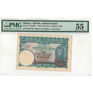 1940 Malaya 25 cents PMG 55