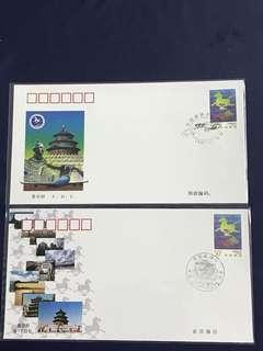 China Stamp- 1997-3 A/B FDC