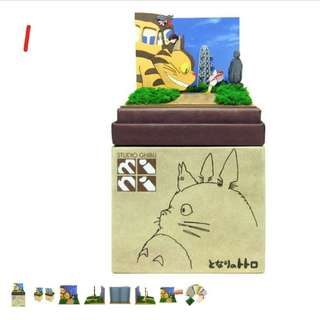 [Pre order] Studio Ghibli DIY 3D Papercraft Miniature Kit: My Neighbor Totoro