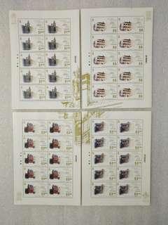 皇冠頭 市區傳統建築物郵票 版票共4張 全套
