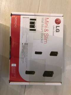 LG MSW240 原廠電視掛牆架