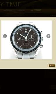 Omega Speedmaster Professional Moonwatch Brown Dial See-Thru Exhibition Back